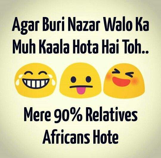 Fun Time Quotes In Hindi: 215 Best Funny Hindi Quotes,jokes,images Images On