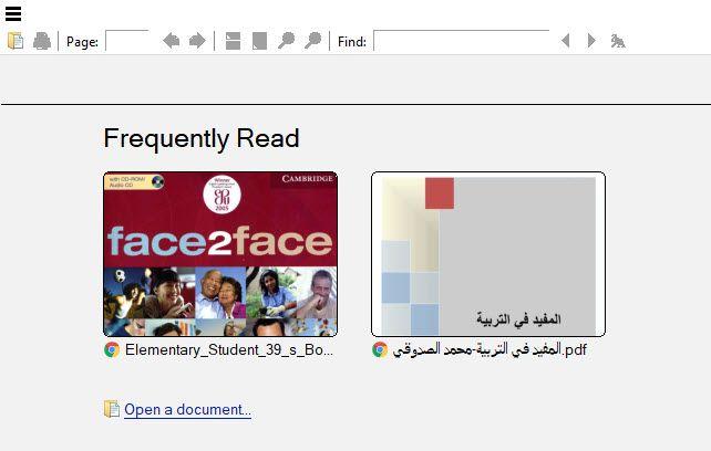 فولفولي تحميل وتنزيل أفضل برنامج قارئ Pdf للكمبيوتر Pdf Reader Elementary Reading Student