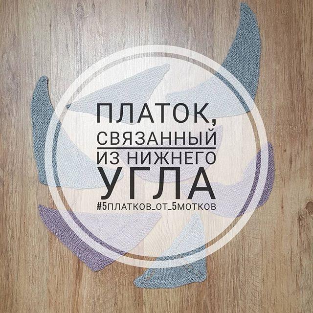 5motkov.ru blog view 2240