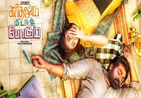 Excited to present to you the teaser of the hugely awaited Nalan Kumarasamy's Kadhalum Kadandhu Pogum, which has Vijay Sethupathi, Madonna Sebastian & Samuthirakani in the lead. - #kollywood #tamil #cinema #movies #trailers #reviews