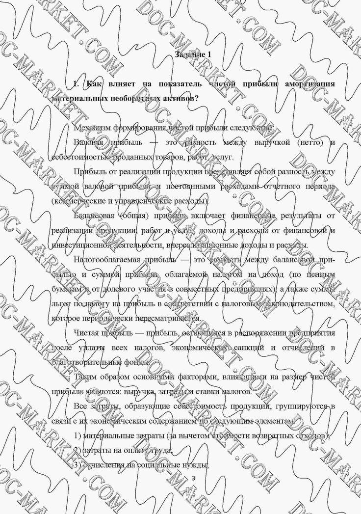 Спиши ру по 6 класса герасимова по географии 19 параграф вулканы