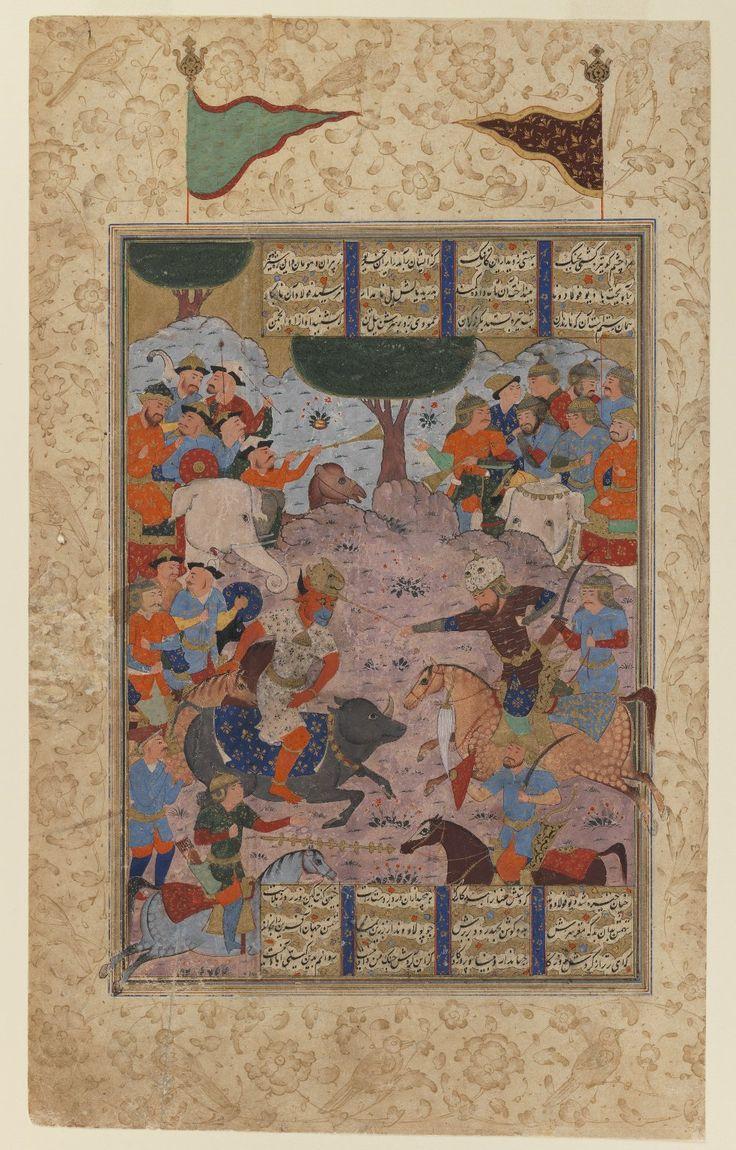 Rustam Fighting Puladvand Div