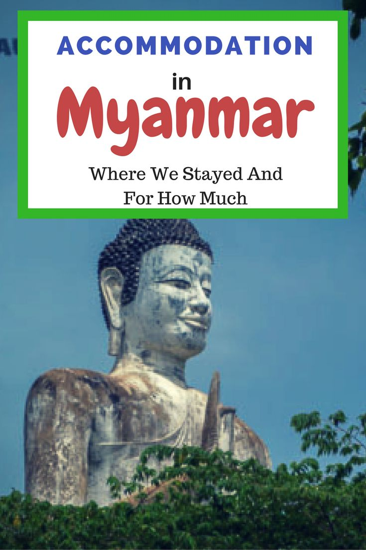 Myanmar accommodation can be pretty expensive if you don't know where to look. Here is a list of the budget places we stayed and how much it cost us. #accommodation #Myanmar #southeastasia #budgettravel