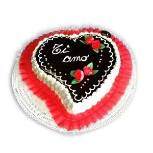 TORTA PAROLE D'AMORE < clicca e scoprila! torte personalizzate