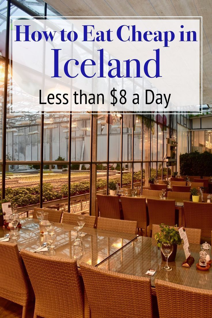 Methods to Eat Low cost in Iceland.  We spent lower than eight {Dollars} per day on meals.  Ice…