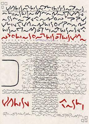michael jacobson asemic writing art