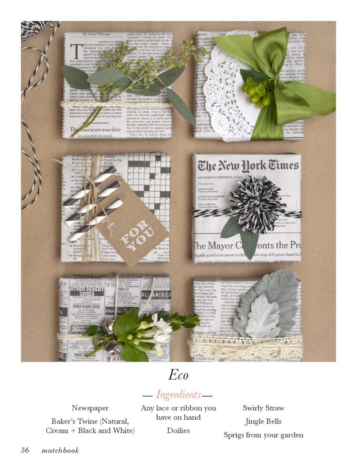 newspaper wrapping, recycle!