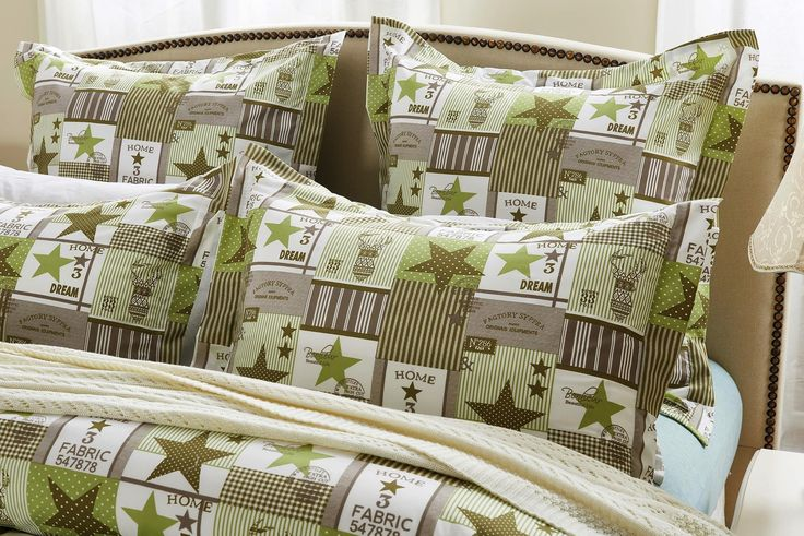 5pc Patchwork Green Brown Duvet Cover Set Style