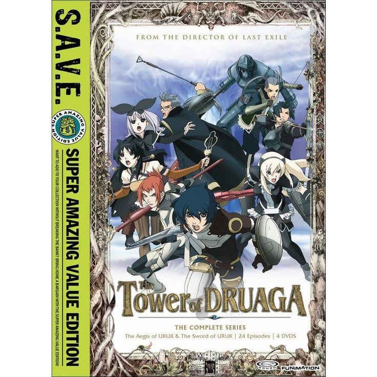 Tower of Druaga [S.A.V.E.] [2 Discs]