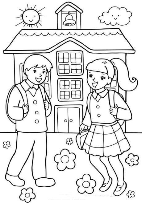 #ilköğretimhaftası#ilköğretimhaftasıboyama#ilköğretimhaftasıboyamaetkinlikleri#preschoolcoloringpage#schoolcoloring#okulboyama#öğrenciboyama#okulöncesiboyama##
