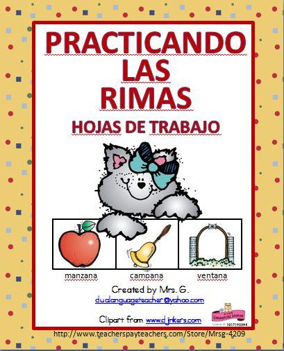 Rhyming worksheets in Spanish