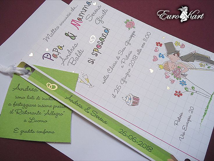 La tenerezza dell'invito matrimoniale per chi una famiglia già la ha.