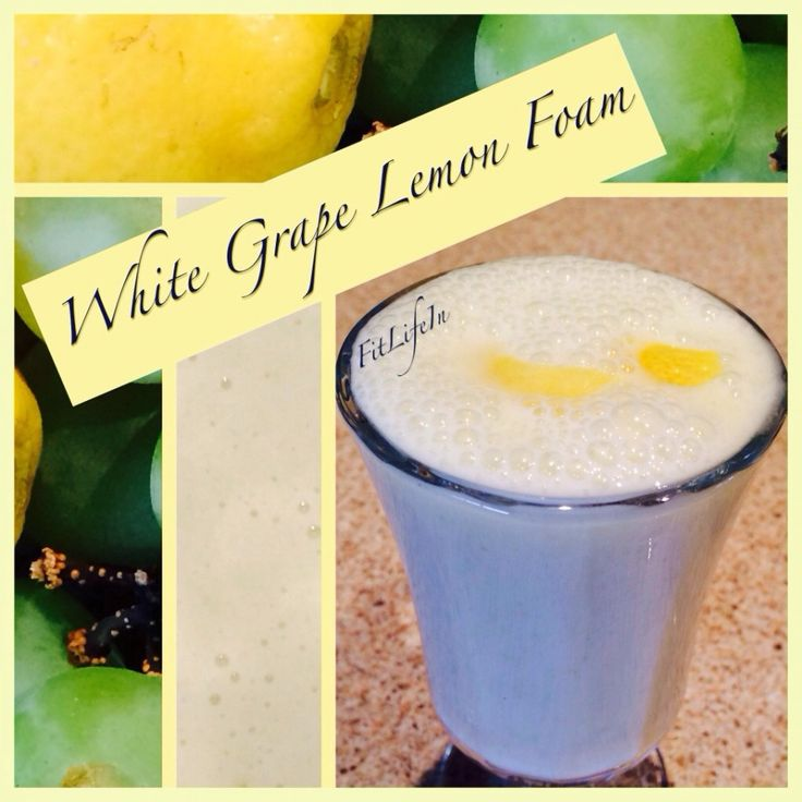 White Grape Lemon Foam #eatwell #mymeals #smoothieobsession #fitlifein  Not a Chef? ... Haha! Me neither! Plus I can't be bothered to cook on some mornings anyways..  {These are the ones where I have enough trouble making sure my shoes go on the right feet before walking out the door!} BUT.. I almost always don't mind tossing a few things in the blender & voilà! Breakfast is served! Wakeup & refresh your taste buds with this delicious smoothie!