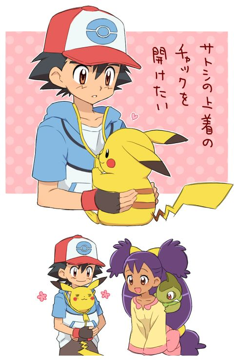 Ash Satoshi Pok 233 Mon Pikachu Iris Pok 233 Mon Axew By おこのみ Pixiv Id 6953046 Pok 233 Mon