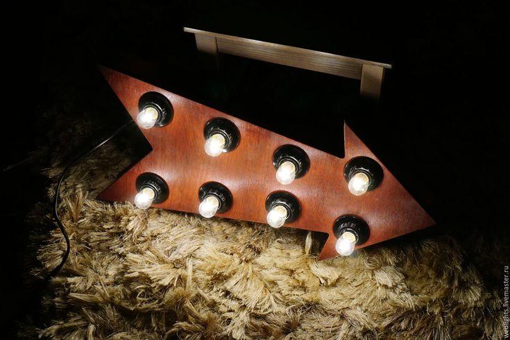 """Купить Светильник """"Ретро стрелка"""" - коричневый, светящиеся буквы, буквы с лампочками, буквы для фотосессии"""