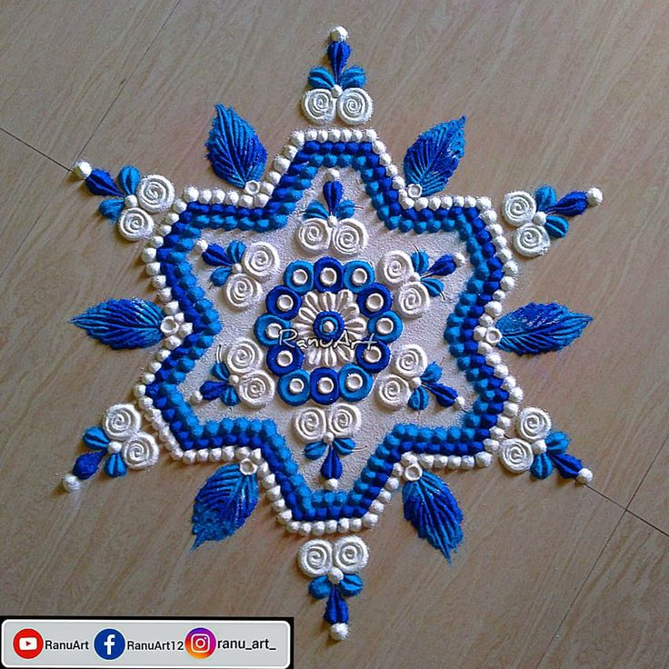 Easy and beautiful Rangoli for Diwali & festivals in 2020