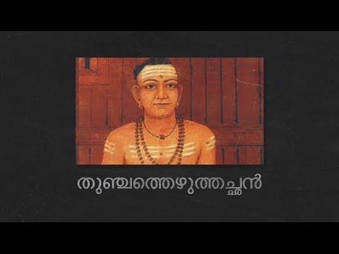 shankara - Internet Archive