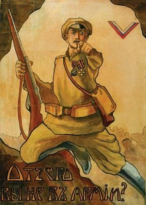 """""""Why aren't you in the army?"""" Volunteer Army recruitment poster during the Russian Civil War. The Volunteer Army existed from 1918 till 1920. Anton Denikin was the commander of the 1st Division of this army."""