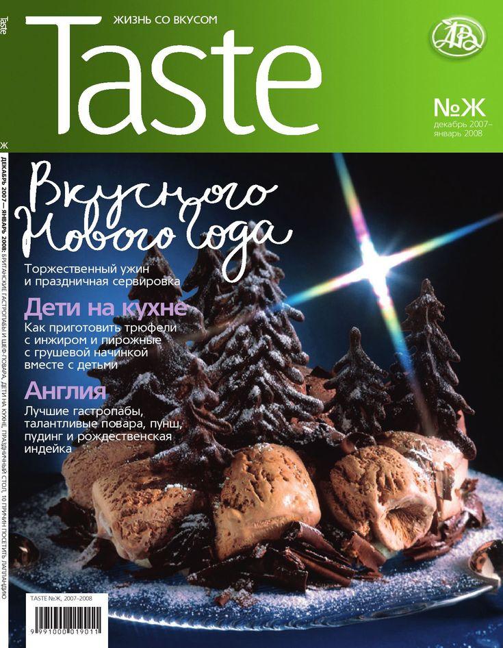 Taste8 Taste magazine
