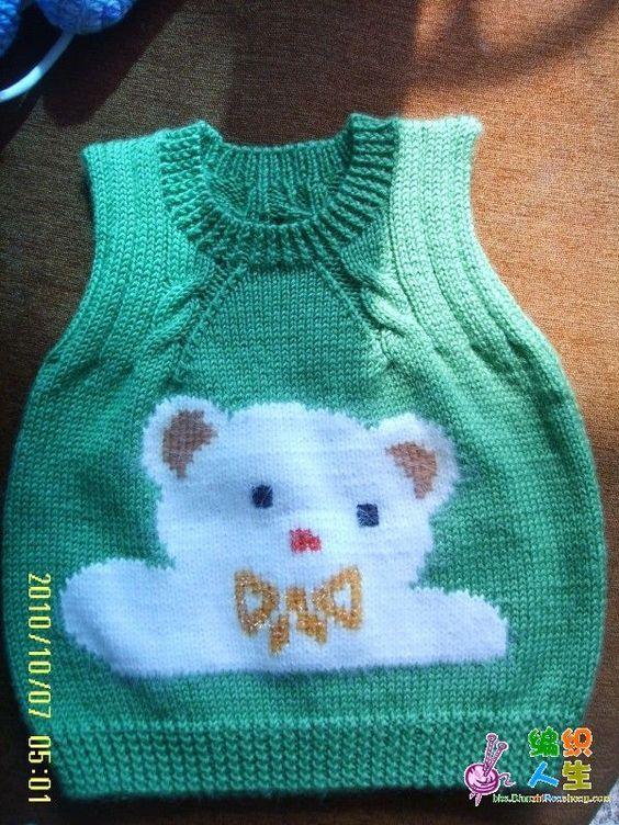 Çocuk Bear yelek - Qinzai Wen gülümseyerek - Xinruzhishui: