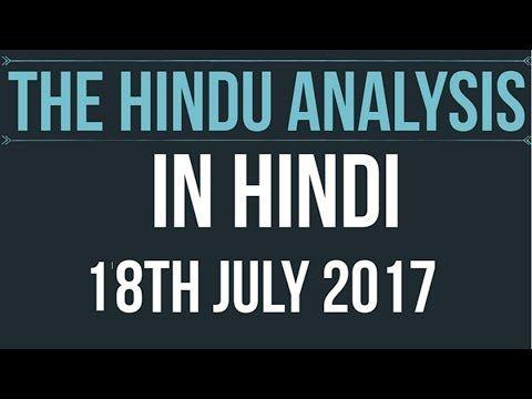 18 Jul 2017-The Hindu Editorial News Paper Analysis- [UPSC/ PCS/ SSC/ RB...