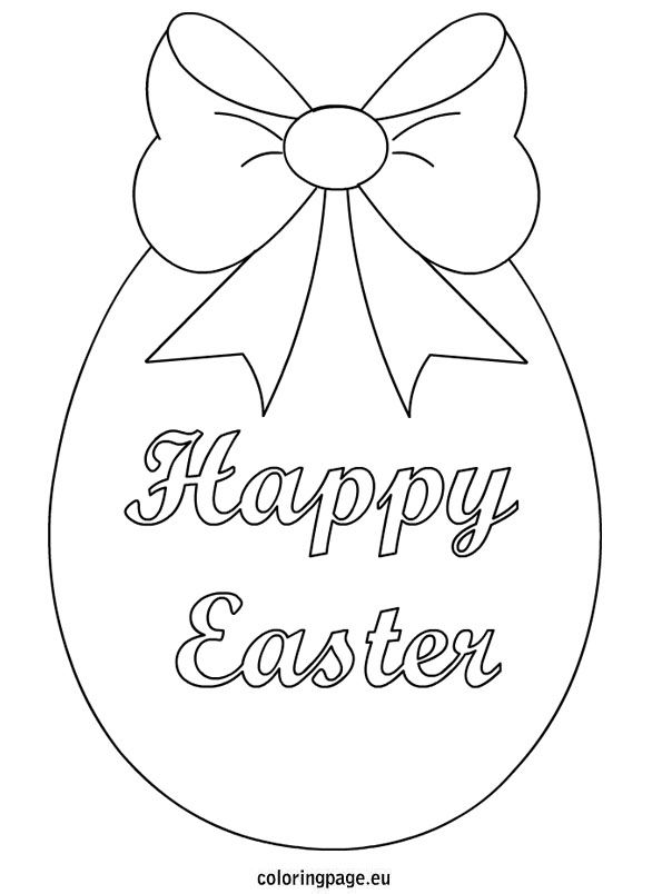 Related Coloring PagesEaster Page Happy EasterChick