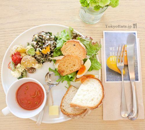 Tokyo Eats | Just a Taste - Part 4