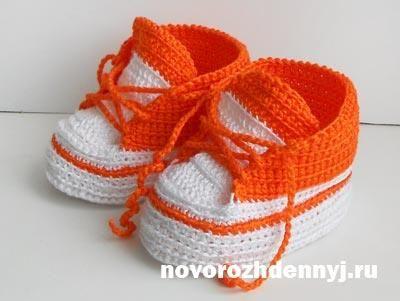 Вязание пинеток для новорожденных кеды