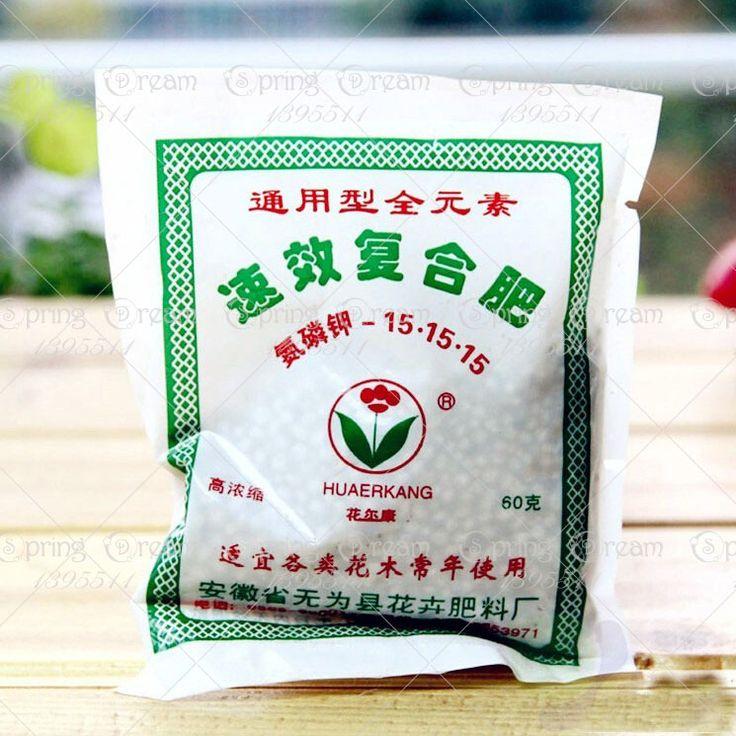 Vente chaude 1 sac Fleurs Plante Composé Organique Engrais Approprié Graines Arbres Bonsaï Plantes Semences Accueil Jardin