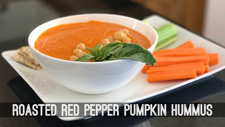 Try this delicious Roasted Red Pepper Pumpkin Hummus Recipe!