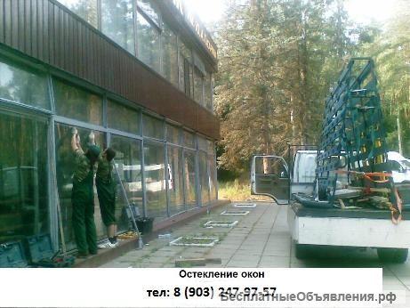 Монтаж витринного стекла, замена остекления витрин - БесплатныеОбъявления.рф