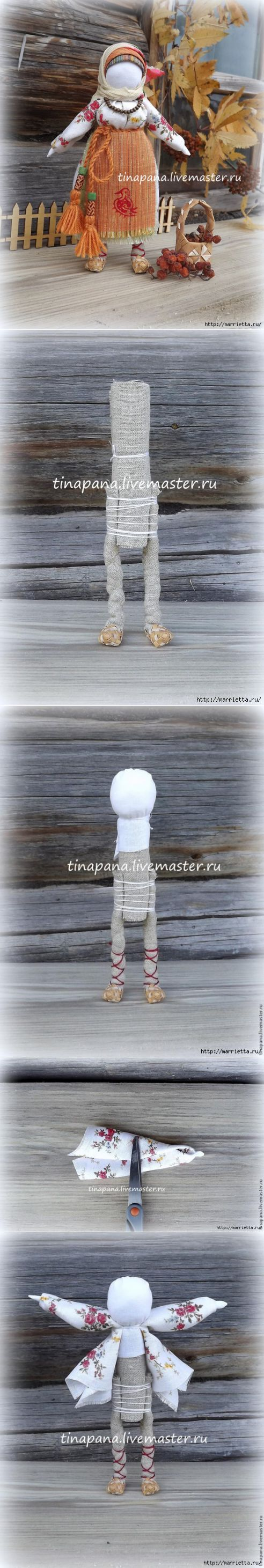 Как сшить народную традиционную куклу Рябинку