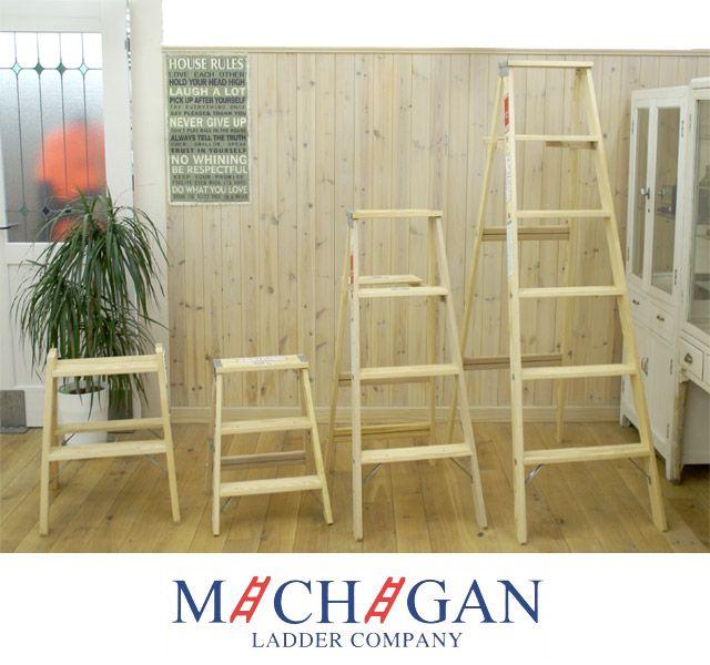 【楽天市場】【脚立 おしゃれ】【送料無料】木製脚立 LIGHT DUTY Mサイズ[DIY・工具][脚立・はしご][女]【P19May15】:Wood job
