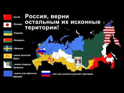 Александр Невзоров - СТРАШНЫЙ РАЗВАЛ РОССИИ БУДЕТ БЫСТРЫМ!!! СПЕШУ ОГОРЧ...