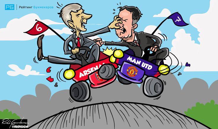 Гонка за местом в топ-4 английской Премьер-лиги начинается сегодня! И вот наш взгляд на #АрсеналМанчестерЮнайтед