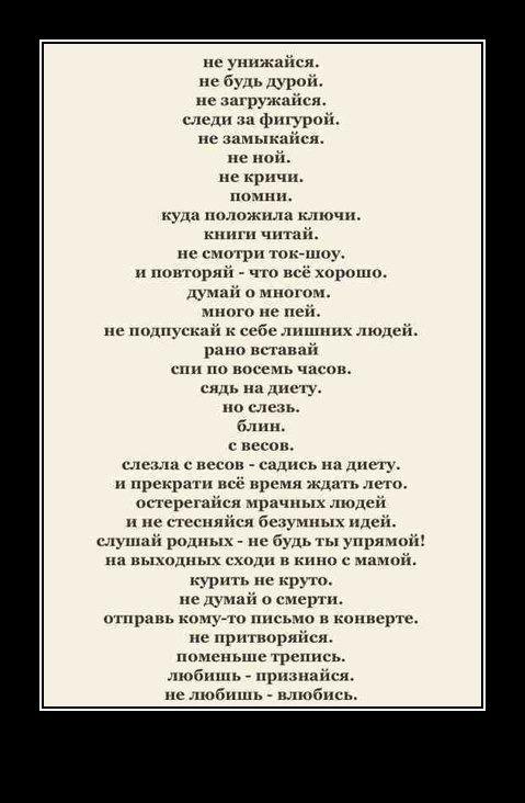 НЕКРАСИВЫХ ЖЕНЩИН НЕ БЫВАЕТ:)