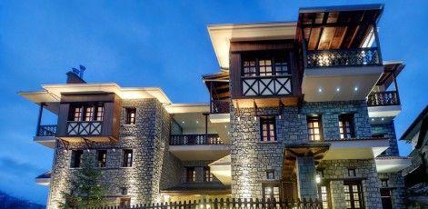 Home | Ξενοδοχείο Άρωμα Δρυός Μέτσοβο - Aroma Dryos hotel in Metsovo - Ξενοδοχεία Μέτσοβο - hotels Metsovo