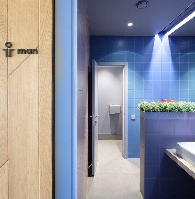 Дизайн офиса компании Vizor-Interactive в ''Александров Пассаж''