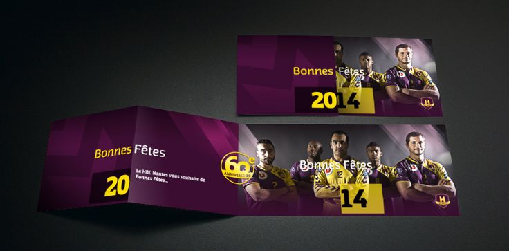 Carte de voeux 2014 - HBC Nantes - Handball #LNH