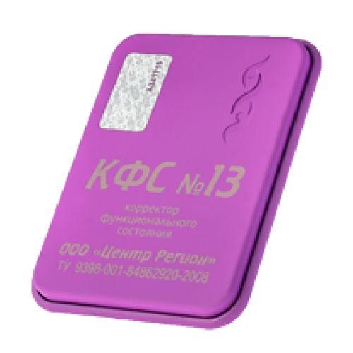 Piastre di Kolzov - n. 13 - Intelligenza - Serie LILLA 175€ - Idealandia
