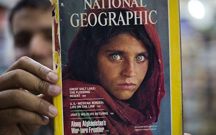 Sputnik Türkiye ///  Ülkesine sınır dışı edilen 'Afgan kızı': O fotoğrafın geçmişte bana yarardan çok zararı oldu
