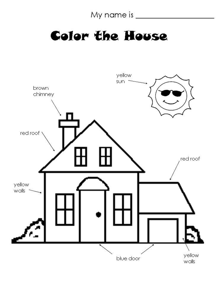 house worksheets