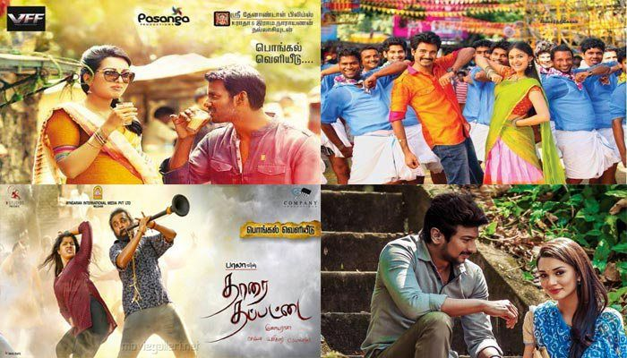 Pongal Release Tamil Movies Review – Live Audience Response  #moviereview #tamilmovie #kathakali #tharaithapattai #gethu #rajinimurugan