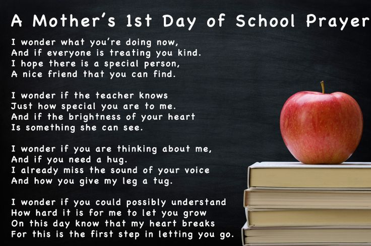 A Mother's Prayer for the first day of school.