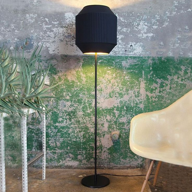 Elegant floor lamp with pleated fabric shade
