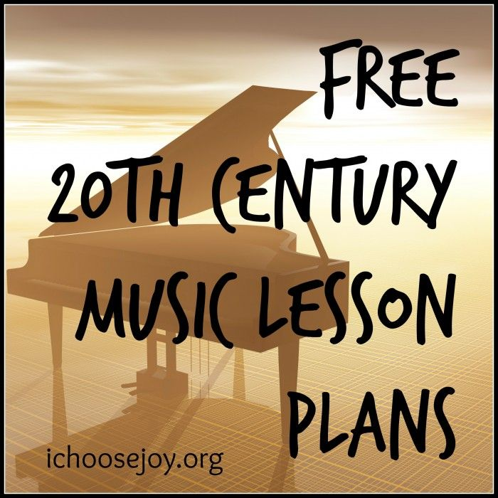 Free 20th Century Music Lesson Plans and Printables