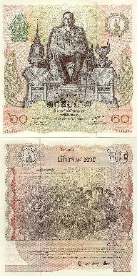 Thailand 60 Baht (1987)  Item Code: TH-93    60th Anniversary of H.M. King Bhumibol Adulyadej (Rama IX) Accession to the Throne    Front: H.M. King Bhumibol Adulyadej (Rama IX) seated in Throne;  Back: H.M. King Bhumibol Adulyadej (Rama IX) speaking with a crowd.