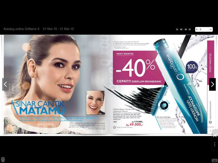 Oriflame Beauty Wonderlash Waterproof Mascara