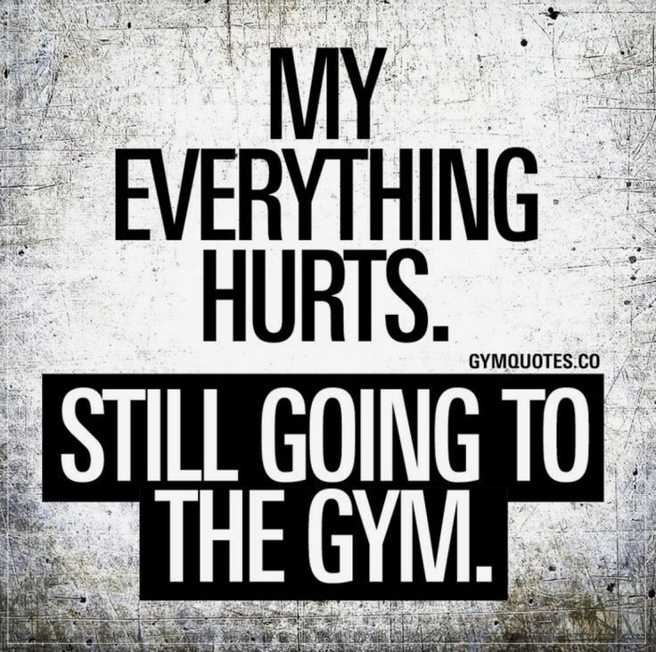 Quotes About Strength Workout Family Quotes In 2020 Funny Gym Quotes Workout Quotes Funny Funny Quotes