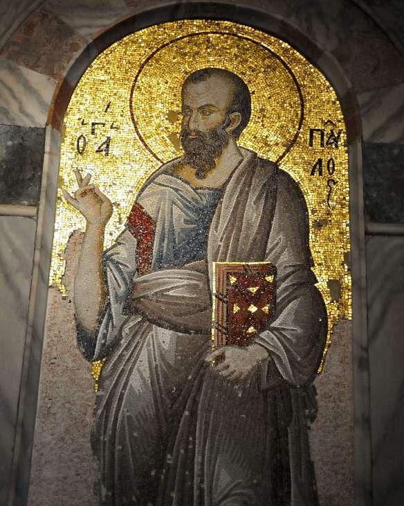 47 best byzantine art mosaics images on pinterest byzantine art mosaics and mosaic. Black Bedroom Furniture Sets. Home Design Ideas